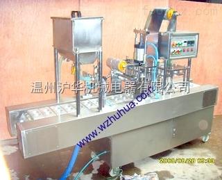 858型屋顶型自动切膜灌装封口机--沪华机械