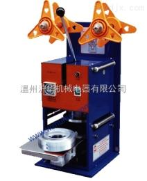 XURI75-95手压式半自动奶茶封口机--沪华机械