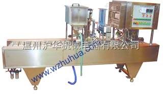BG60A系列沙冰雪糕全自动灌装封口机--沪华机械