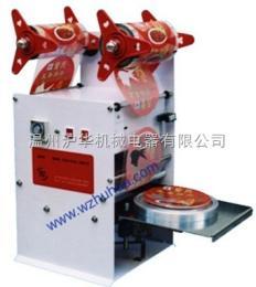 大碗型奶茶機-滬華機械