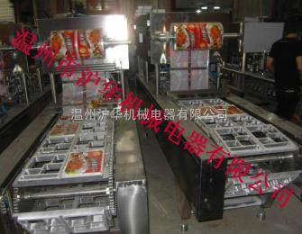 BG-2BG-2自动连续式快餐盒封口机