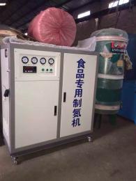 ZQ-3-99.99供应 烘焙油炸膨化食品充氮包装机 食品制氮机 空分设备