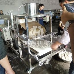蒸汽式圓形涼皮機 免洗面 做涼皮快又好