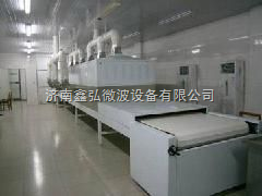 大型微波烘干设备性能