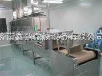 xh-20kw河北食品干燥杀菌设备/可定制微波食品干燥机