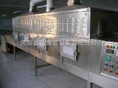 XH-30KW太原微波烟叶干燥设备