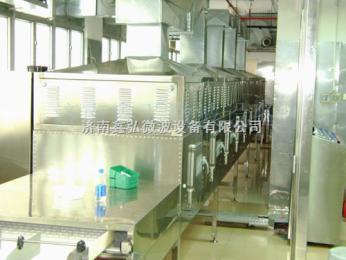 xh-40kw供应江苏微波杀菌设备
