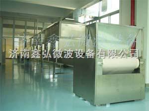 XH-20KW宠物食品干燥杀菌机