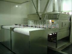 XH-20KW保定微波辣椒酱杀菌设备