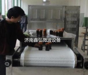 XH-30KW辣椒醬微波殺菌設備