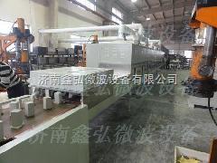 XH-20KW烟台微波鱼片干燥设备