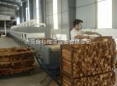XH-40KW北京木材干燥设备/微波木材干燥烘干设备/鑫弘微波木材干燥设备