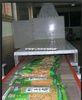 XH-30KW广西腐竹干燥设备/微波腐竹烘干设备/鑫弘微波干燥设备