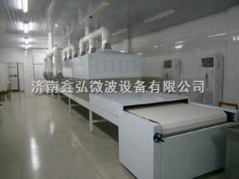 xh-40kw供应江西微波干燥设备