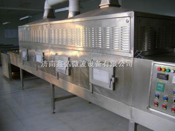 XH-20KW調味品殺菌干燥微波設備