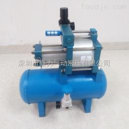 JA04-B管路空氣增壓 氣壓密封測試 氣動元件補壓 空氣增壓泵
