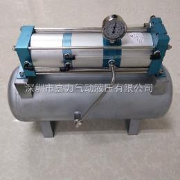 JA03-B深圳嘉力 3倍增壓比空氣增壓器