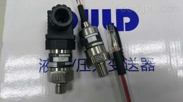 JL深圳嘉力 国产压力传感器 压力变送器 温度传感器