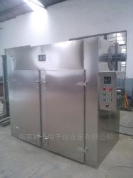 CT-C高溫熱風循環烘箱