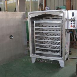 FZG-8电加热8盘真空干燥箱设备