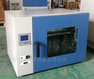 FZG-4电加热4盘真空干燥箱设备