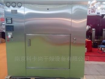 DMH對開門烘箱