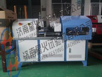微机控制卧式扭转弹簧试验机中秋促销价格