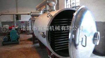 真空凍干機生產設備
