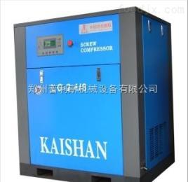 開山空壓機空濾芯安陽JN110-24/8-Ⅱ開山空壓機空濾芯 油濾芯 油分芯 故障檢測總代理