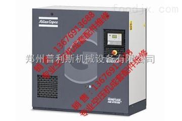 阿特拉斯舞陽阿特拉斯空氣濾芯 機油濾芯 油分芯阿特拉斯故障檢測維修保養