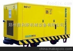 OG185FY佳力士移動機安陽OG185FY佳力士電動移動機空氣濾芯 機油濾芯 油分芯 故障檢測總代理