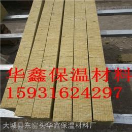 彩钢专用岩棉条施工介绍 岩棉板的广泛应用