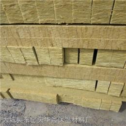 1000*600*50岩棉板和复合岩棉板厂家