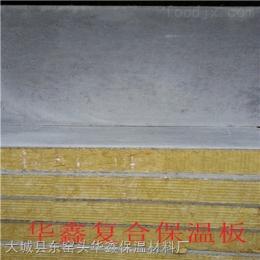 1000*600*50复合保温岩棉板