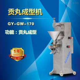 GY-GW-170貢丸成型機170