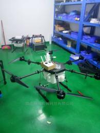 xy-15无人喷药飞机