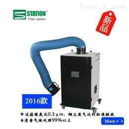 RF4A丰净环保设备 供应定制油雾过滤器 油雾收集器 油雾净化设备