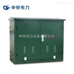 DFW-12/630A欧式高压电缆分接箱/10KV一进四出电缆分支箱