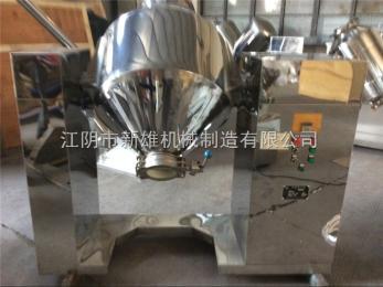 W-500W-500L混合机 食品级加工设备 符合GMP标准 立式混合机