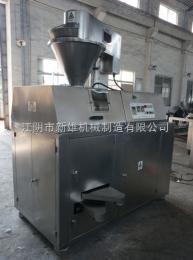 GK-250供應GK系列干式造粒機 輥壓式顆粒機 飲料沖劑造粒機