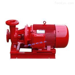 供应XBD30-110-HY消防泵,变流恒压切线管道泵,无泄漏卧式消防泵