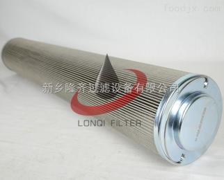 一级代理WH1449RNTF10/M50风电齿轮箱滤芯