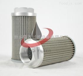電廠HC0293SEE5空氣過濾器/EH油濾芯濾新