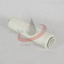定冷水滤芯DSG-12508稳定成品