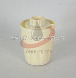 HC0293SEE5電廠HC0293SEE5空氣過濾器