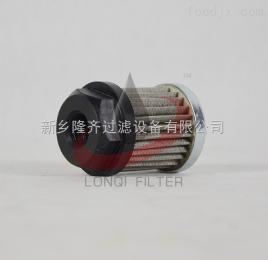 PI2108MAHLE液壓站濾芯PI2108MAHLE選專業隆齊廠家