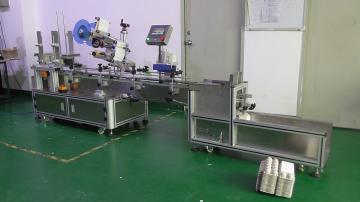 LH1106D鸡蛋盒全自动贴标机