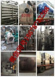 100-10000拆除二手乳酸菌灌装机