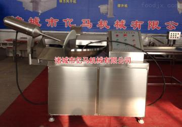 ZB-40肉食机械 高速斩拌机