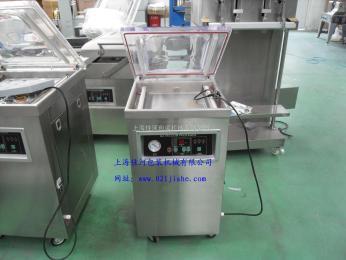 DZQ-400DZQ-400 蔬菜水果单室真空包装机